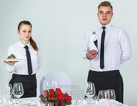 Работа в москве для девушек официант альбом для фотографий лён